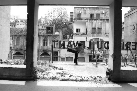 Photo : Caroline Tabet. Série Dialogues avec Khouloud Yassine.